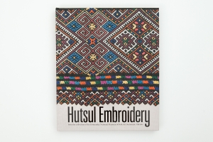 HUTSUL EMBROIDERY from the Collection of the Kobrynsky National Museum of Folk Art, Kolomyia, Ukraine