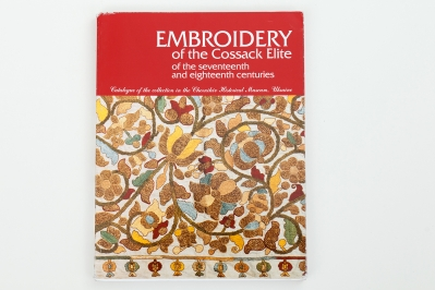 Embroidery of the Cossack Elite of the 17-18 Centuries