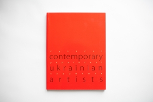 CONTEMPORARY UKRAINIAN ARTISTS