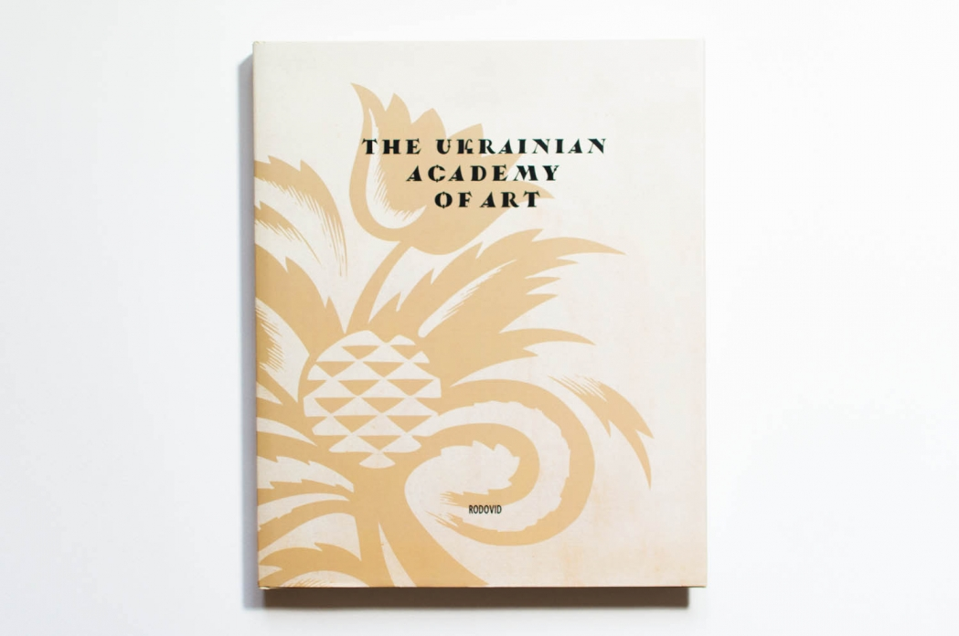 The Ukrainian Academy of Art  A Brief History - history of